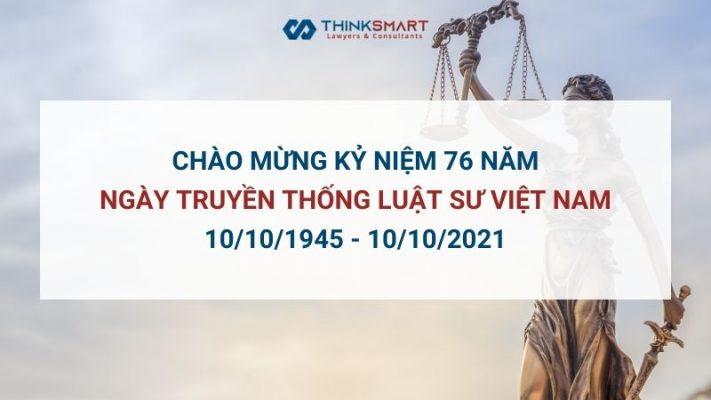 ThinkSmart Công ty luật